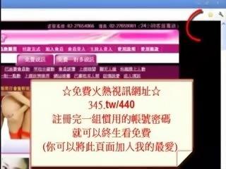Asian Japanese Chinese amateur sexy teens Masturbation webcam fucking cum...