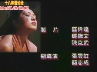 Chinese hardcore free